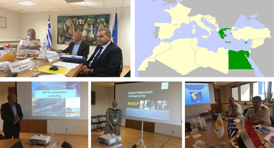 First Meeting of the National Competent Authorities for the Development of the Sub-regional Marine Oil Pollution Contingency Plan (SCP) between Cyprus, Egypt and Greece, 9-10 October 2019, Piraeus, Greece