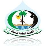 Workshop organized by the Environment General Authority (EGA) on the protection of the marine environment in Libya