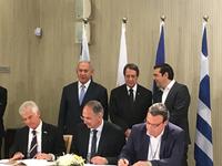 Accord de mise en œuvre du plan d'urgence sous-régional relatif à la pollution marine par les hydrocarbures signé par Chypre, la Grèce et Israël (article de l'ONU Environnement)